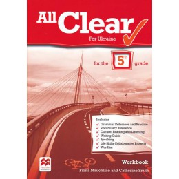 All Clear Level 1 Workbook