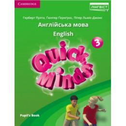 QUICK MINDS (UKRAINIAN EDITION) 3 PB