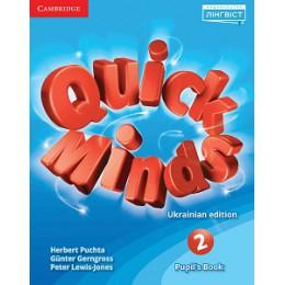 QUICK MINDS (PILOT EDITION) 2 PB
