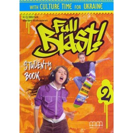 FULL BLAST 2 SB UKRAINIAN EDITION