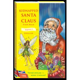 A1( Beginner)- Kidnapped Santa Claus (Викрадений Санта Клаус)