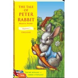A1 (Beginner)- The Tale of Peter Rabbit (Казочка про Кролика Пітера)