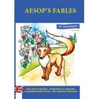 B1+( Pre-Int)  AESOP'S FABLES (Байки Езопа)