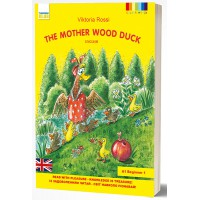 A1( Beg) THE MOTHER WOOD DUCK