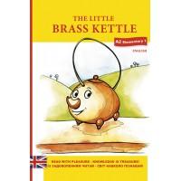 A1+( Beg)- THE LITTLE BRASS KETTLE (Маленький мідний чайник)