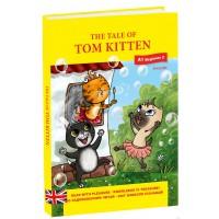 A1( Beg) THE TALE OF TOM KITTEN