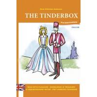 A2 (Elem)- THE TINDERBOX (Кресало)