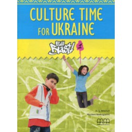 FULL BLAST! 1 CULTURE TIME FOR UKRAINE