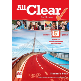 All Clear Level 1 Student's Book